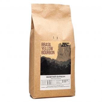 Кофе зерновой Бразилия Жёлтый Бурбон 1кг